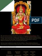 Kamakshi Navavarana