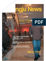 GNmarch2007