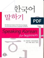 01 Speaking Korean for Beginners