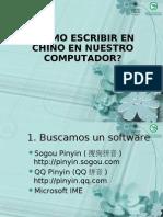 2 Escribir Chino en PC (QQ Pinyin)