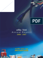 BIS Annual Report 2006 07