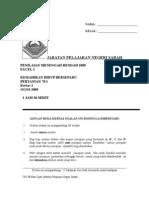 18184261 Percubaan Pmr 09 Sabah Kh Ptn