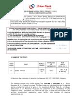 CreditOfficerIBPSAD27080609