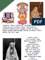 Kanchi Mahaswami