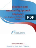 English Medication and Medical Equipment Glossary