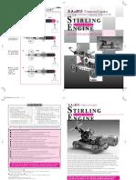 COMPARING-STIRLING-ENGINE-COMPANIES pdf | Solar Energy | Solar Power