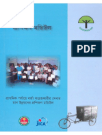 PCSP Training Module