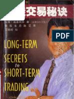 [炒股][股票].短线交易秘诀