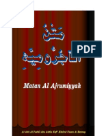 MatanAlAjrumiyah