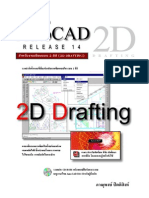 AutoCAD R14 2D Drafting Chapter 01