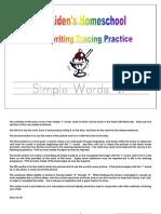 Standard Tracing - Letter I