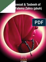 Sayyida Fatima Salawat Tasbih