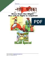 Islam Special - Hindu Raksha Patrika
