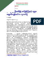 Bo Than Shwe - War Criminal