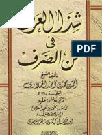Book of Sarf