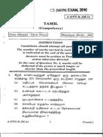 Tamil_compulsory Mains 2010