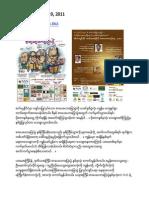 2011.Thazin.poly.Literature.talks