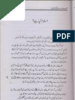 Islam Kia He by Allama Ehsan Ilahi Zaheer Shaheed