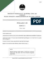 2011 PSTPM Kedah Pengajian Am 2 w Ans