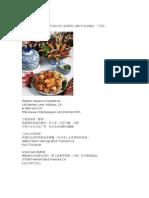 Field Guide to Restaurants in Bay Area