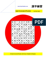 8 Japanese Kanji Crossword Puzzles