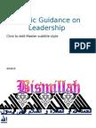Islamic Guidance on Leadership