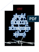 Dpns Cfg Report Sept 2011