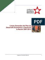 Líneas Generales del Plan de Desarrollo Económico y Social de la Nación 2007-2013