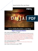 Exclusive Article About DAJJAL