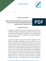 """Projecto de Lei 64/XII (""""Testamento Vital"""")"""