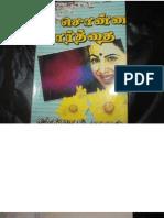 56354967 Nee Sonna Vaarthai Mr