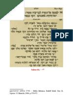 Catequese - Desejo Do Templo Do Senhor - Sl 83(84)