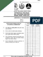 Trial Addmate Spm 2011 Perak Paper 1
