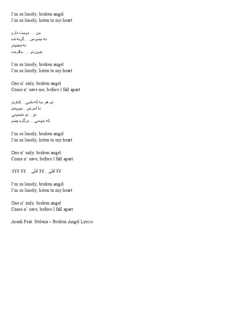 I am so lonely broken angel song lyrics