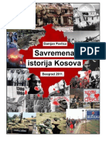 Damjan Pavlica - Savremena istorija Kosova
