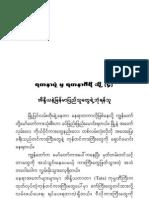 TawPhayarLay Aung Zay
