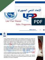 01.Programme UPR