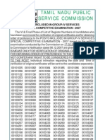 T.N. Public Service Commission Board