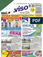 AvisoKharkov_535_blue_part