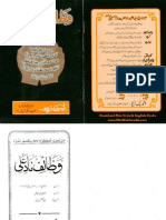Wazaif e Nad e Ali (a.S) - Urdu