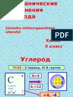 uglerod 9