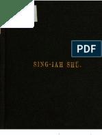 我許救主耶穌基督個新約書 台州土話;第二套印 - 大英本國搭外國聖書會印 (1897)