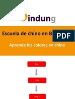Los Colores en Chino