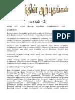 Andathin Arputhangal - Part II