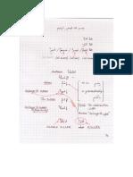 Iant.com Lq Arabic Notes