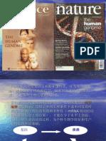 Proteomics Course 1