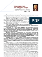 19. Barokni Majstor - Georg Fridrih Hendl