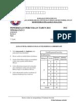TRIAL PMR SBP SAINS PAPER2