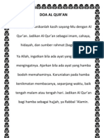 Doa Al Quran