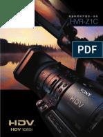 Sony Hdv Hvr-z1c